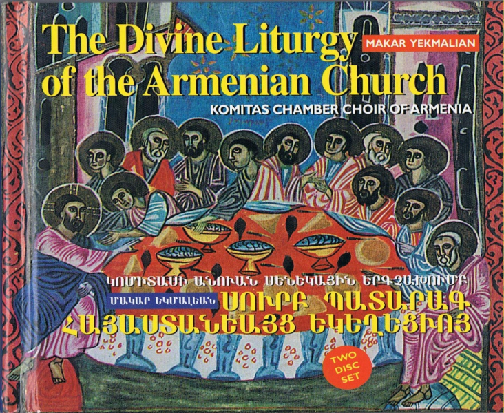 the-divine-liturgy-of-the-armenian-church
