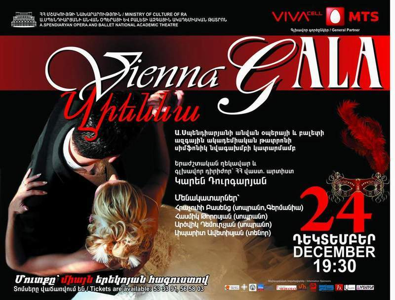 ViennaGala2014b